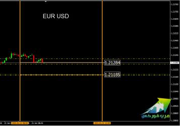 eur 10.png