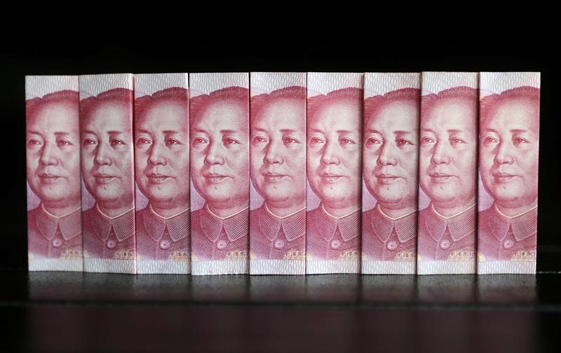 مستشار للمركزي الصيني للنمو
