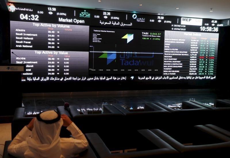 الأسهم السعوديه تغلق منخفضة نهاية
