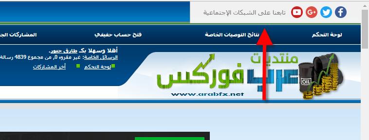 إعلان المسابقة الرمضانية على عرب
