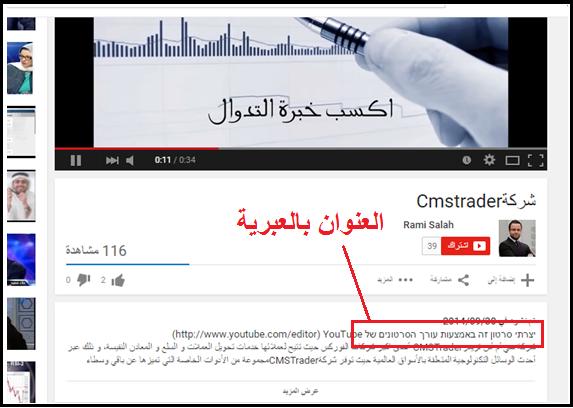 تحذير شركة cmstrader الاسرائيلية النصابة