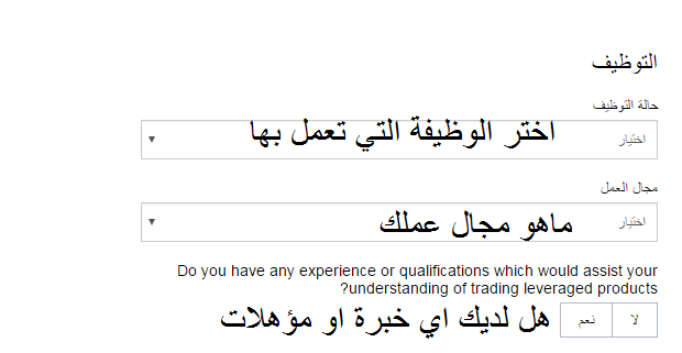 إفتح حساب إسلامي شركة FxPro